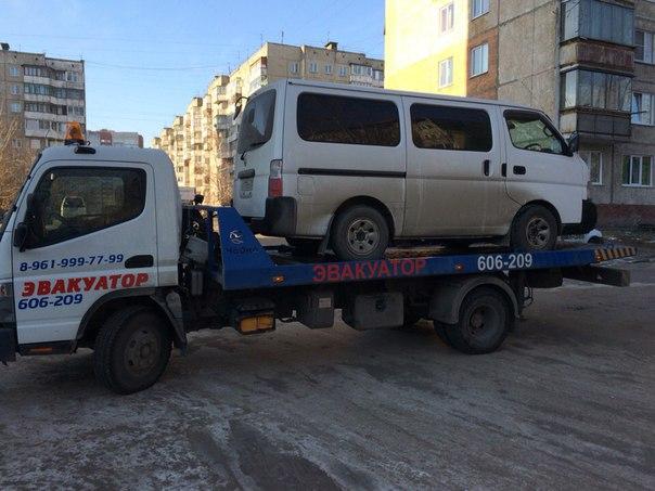 Эвакуация автомобиля и вскрытие его замков