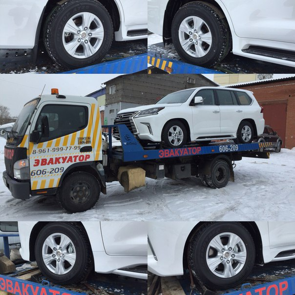 Эвакуация транспортных средств в особых ситуациях